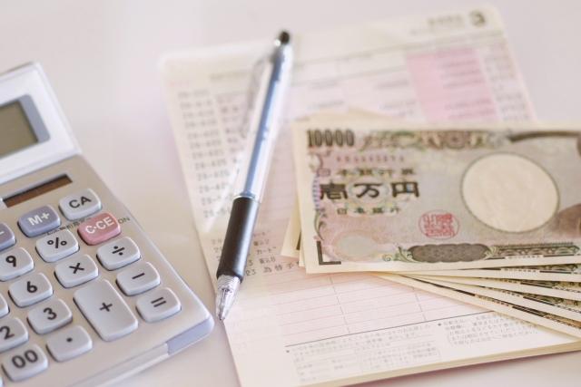 預貯金の仮払い制度の創設