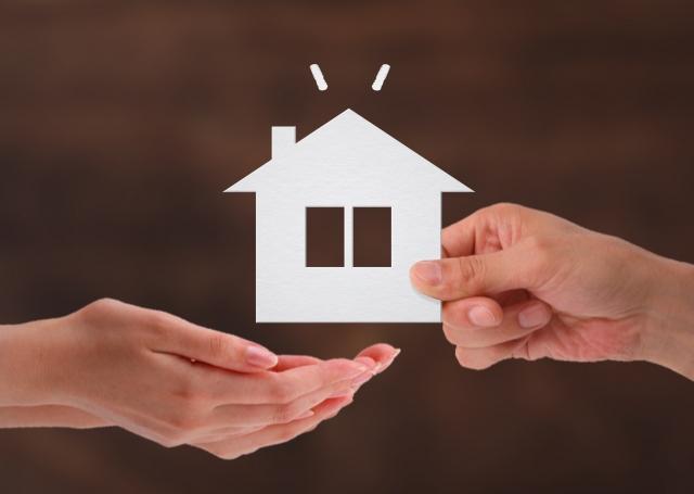 空き家抑制策の譲渡所得3千万円控除