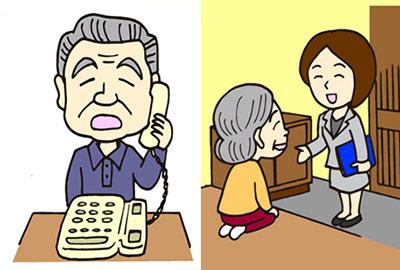 研修会「高齢者・障がい者の入居は心配?不安解消のヒント」取材レポート