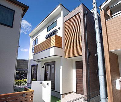 仕入れから建築・販売まで。 ~新築分譲住宅のセールスポイント~