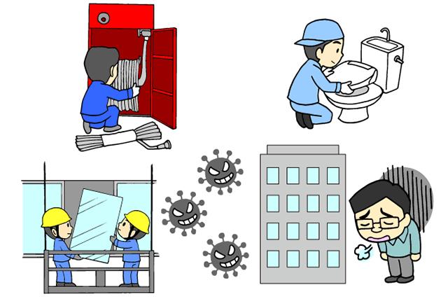 新型コロナウイルスの影響で家賃収入が減少。その対応策は?!