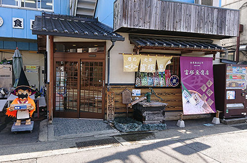 地域とつながりながら、江戸時代からの伝統を守り続ける老舗の豆腐店。-富塚豆腐店-